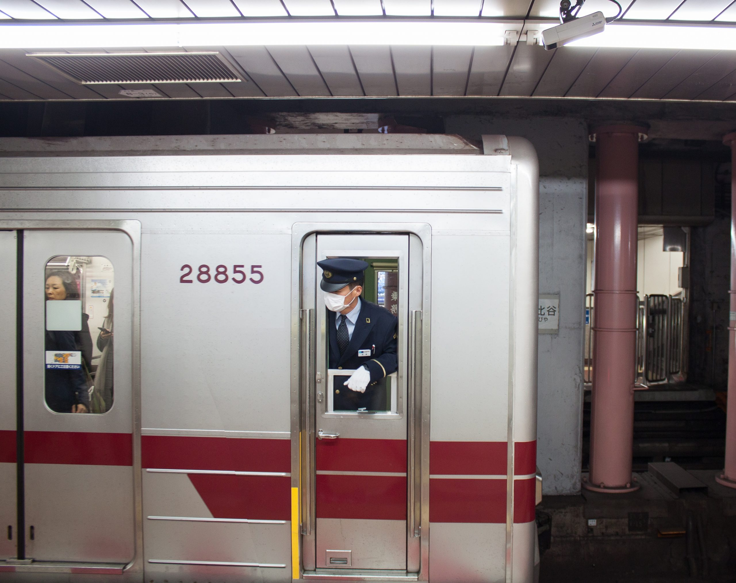 Japon covid-19